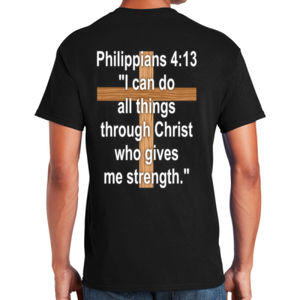 Philippians 4:13 - Heavy Cotton ™ 100% Cotton T Shirt Thumbnail